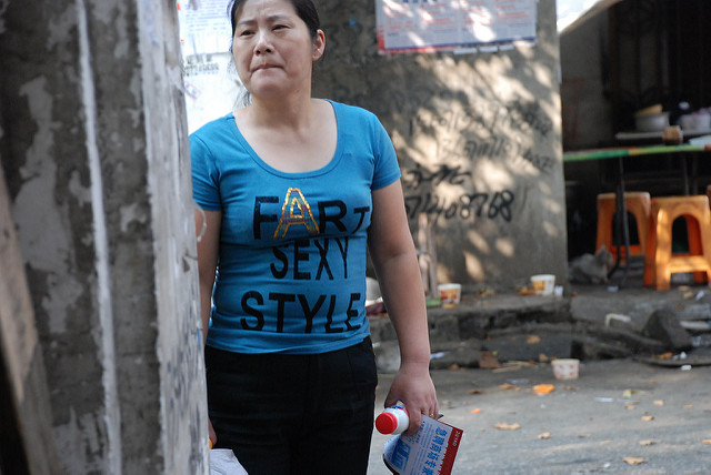 Poorly Translated Engrish T-Shirts In Asia - 27.