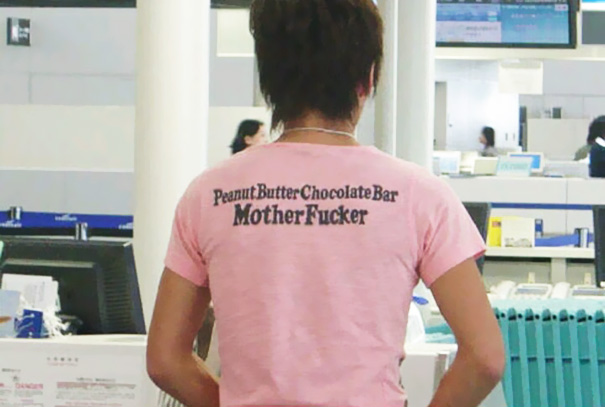 T-Shirts In Asia - 32
