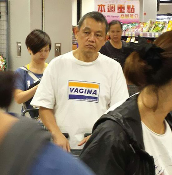 Poorly Translated Engrish T-Shirts In Asia - 22.