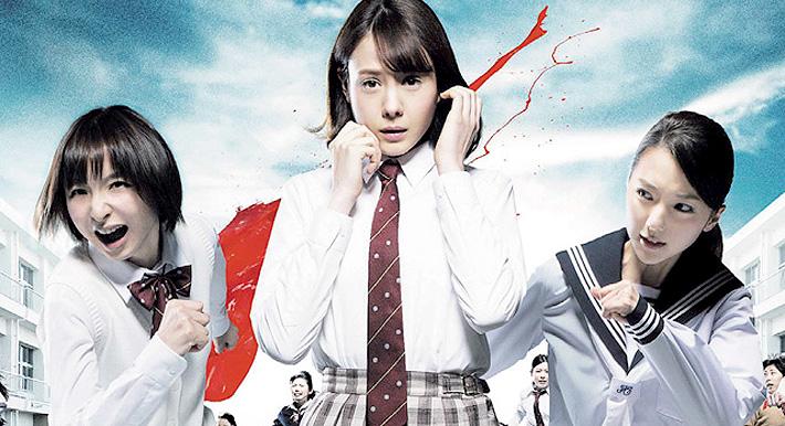 tag riaru onigokko full movie free download
