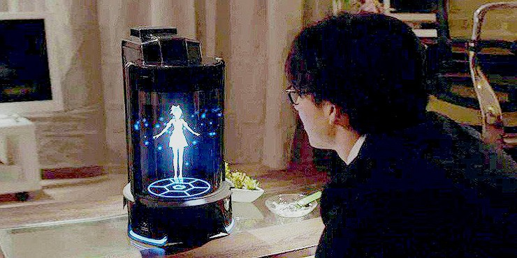 Gatebox Holographic Azuma Hikari 01.