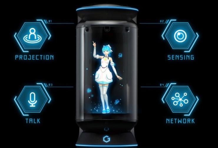 Gatebox Holographic Azuma Hikari 06.