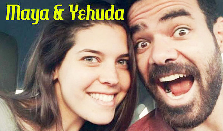 Yehuda Adi Devir and wife Maya Zeltzer.