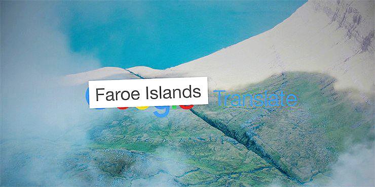 faroe islands faroese.